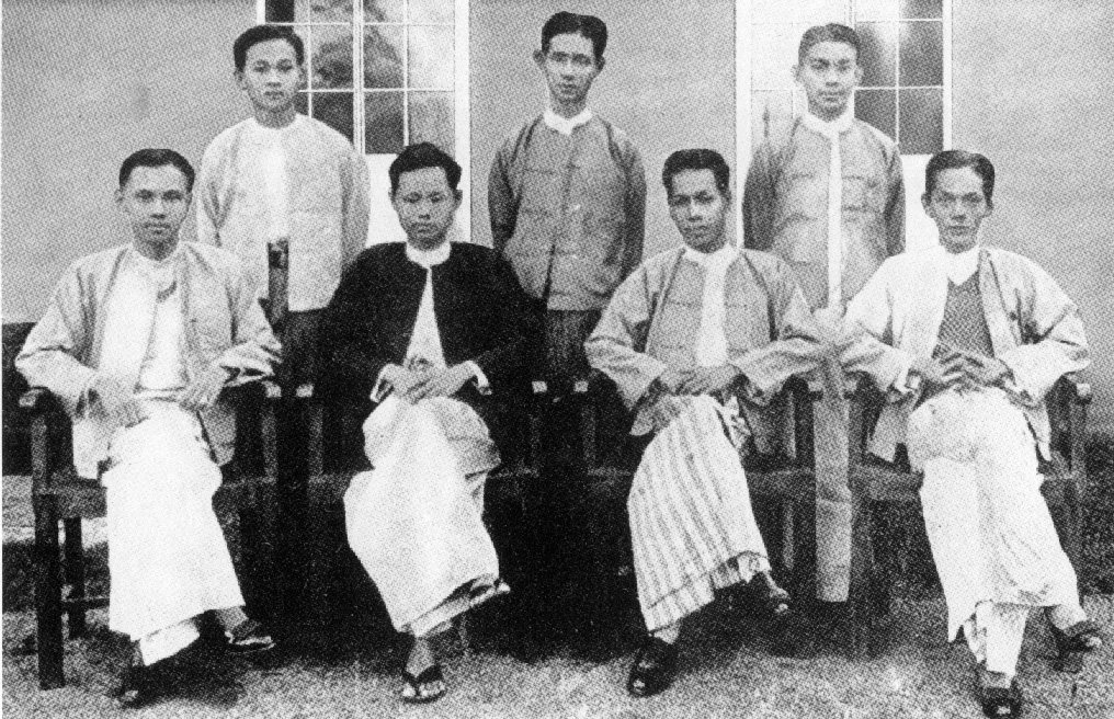 Editorial Committee of Oway Magazine. Ko Aung San, the Editor, is seated second from left. (1936)