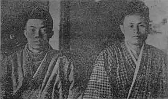Thakhin Hla Myaing and Thakhin Aung San in Japan. (1941)