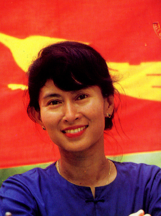 Daw Aung San Suu Kyi, the youngest child of Bogyoke Aung San, recipient of the 1991 Nobel Peace Prize.